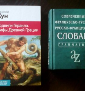 Книги новые,в отличном состоянии!