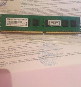 8 GB DDR 4