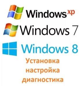 Осуществляю услуги по установке Windows xp, 7,8