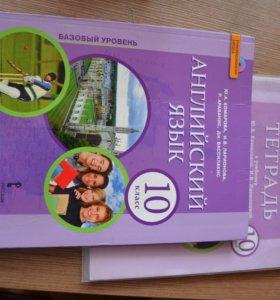 учебниеи