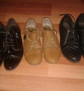 Обувь по 250р, размер 36-37