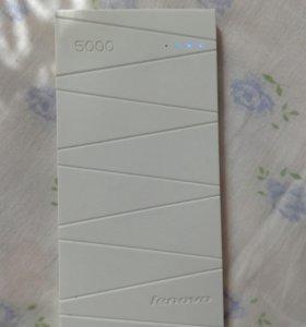 Портативный аккумулятор Lenovo Power Bank PB300 Wh