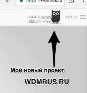 Web-студия минимализма