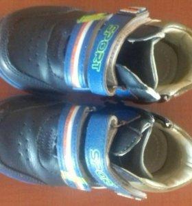 детскте ботинки