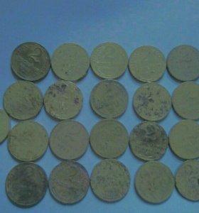 Монеты 2 коп до1961г