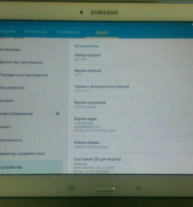 Планшет Samsung Galaxy Tab 4 10.1