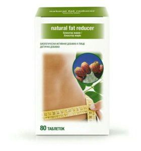 Блокатор жиров от Нутрилайт, для похудения
