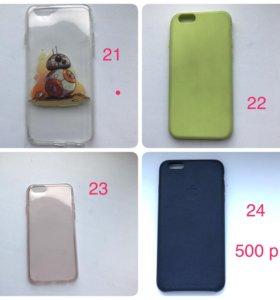 Продам чехлы для Iphone 6s и Iphone 6s Plus