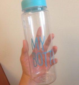 "Бутылка""my bottle""."
