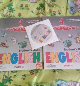 Учебники по английскому языку за 4 класс