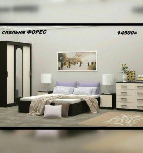 Спальня Форес