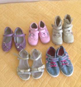 Обувь пакетом размер 26-28