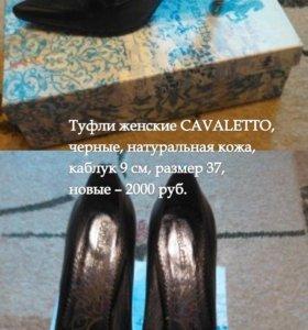 Новые Туфли женские CAVALETTO