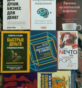 8 книг за 200