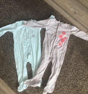 Одежда на малыша (80 см)