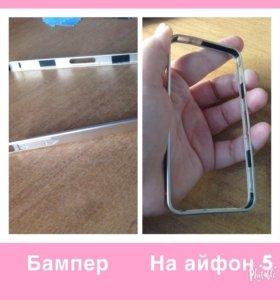 бампер на айфон5-5s