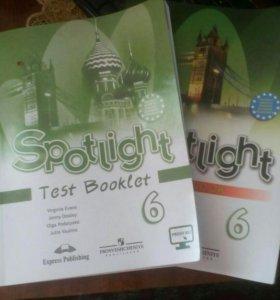 Книга и рабочая тетрадь по английскому 6 класс