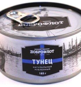 Тунец Доброфлот. Рубленный натуральный 185 гр