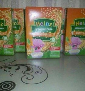 Вермишелька Heinz звездочки 5 пачек