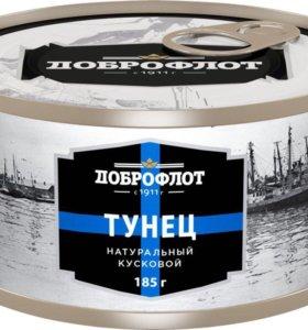 Тунец Доброфлот. Кусочками натуральный 185 гр