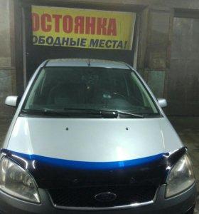 Форд C-MAX