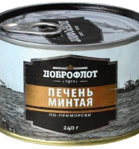 Печень минтая по-приморски Доброфлот 240 гр в/с