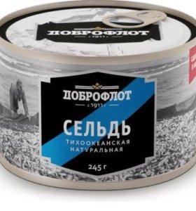 Сельдь натуральная в с/с Доброфлот 245 гр