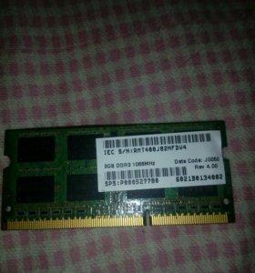 DDR3 2GB