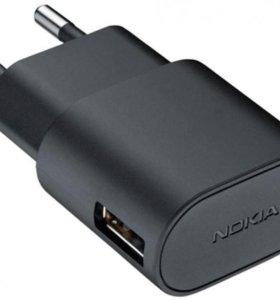 Зарядное устройство с USB для смартфона и телефона