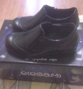 Туфли кожанные для мальчика