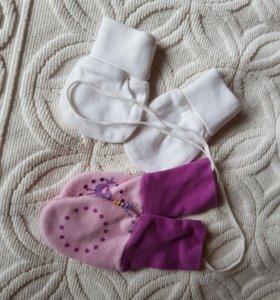 Царапки для новорожденных,непромокаемые пеленки