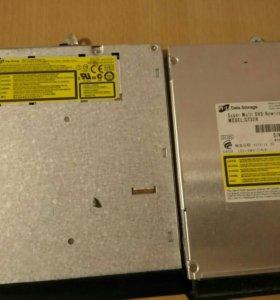 DVD-RW для ноутбука в ассортименте.