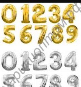 Шар цифра 3