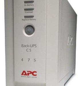 Ибп - APC CS 475