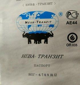 Нева-Транзит бытовая газовая колонка