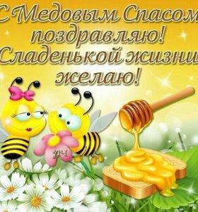 Мед с липового цвета