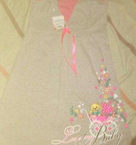 Сорочка для мамочек