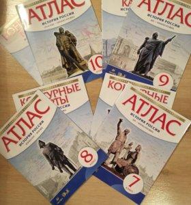 Атласы и контурные карты по истории