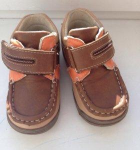 Макасины ботиночки