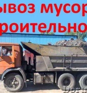 Услуги КамАЗов и тракторов