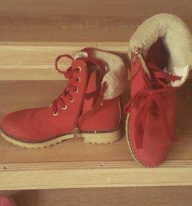 Ботинки Зима KEDDO
