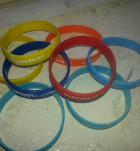 резиновый браслеты