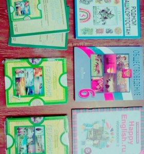 Книги школьные (5 - 9кл.)