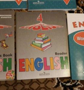 Учебники англ.язык Верещагина