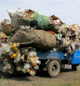 Вывоз строительного мусора и разного хлама.