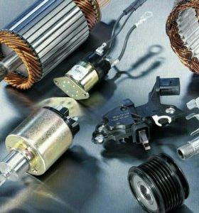 Детали для стартеров и генераторов 12-24 Вольт.