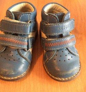 Детские ботиночки котофей на первый шаг, размер 19