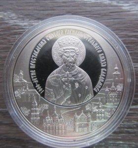 монета 1 рубль беларусь2015г.