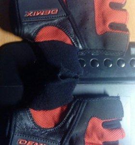 Спортивные перчатки Demix