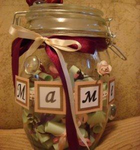 Баночка с пожеланиями и конфетами